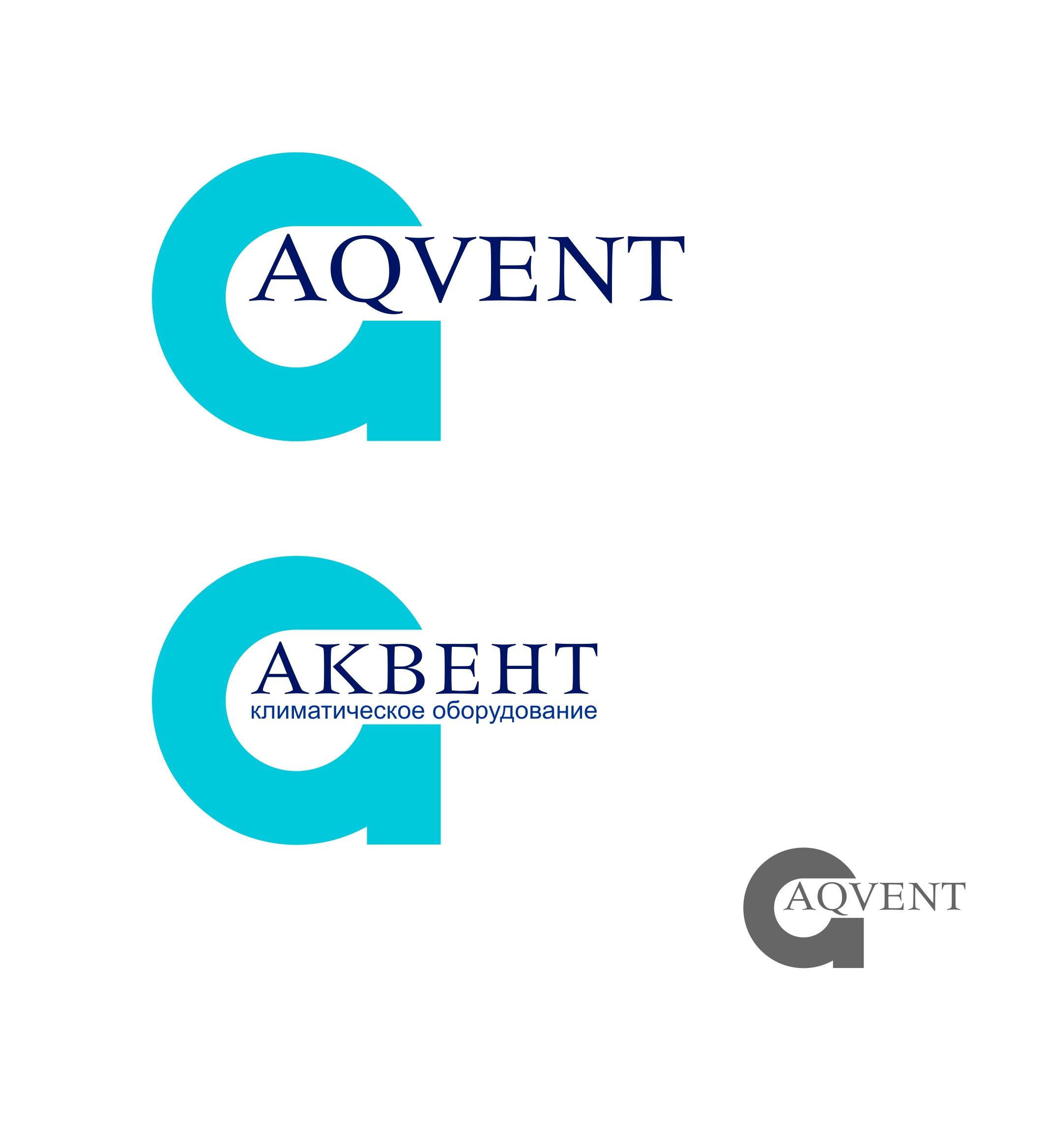 Логотип AQVENT фото f_605527e4e1b3c80c.jpg