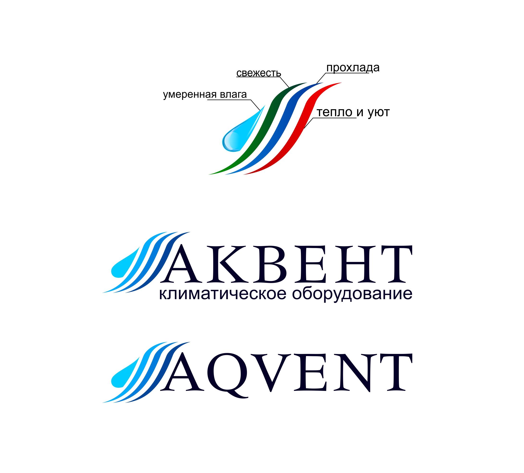 Логотип AQVENT фото f_613527e4efec7080.jpg