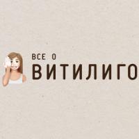 Лого-иконка о витилиго.
