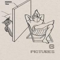 Карикатуры. Ремонт.