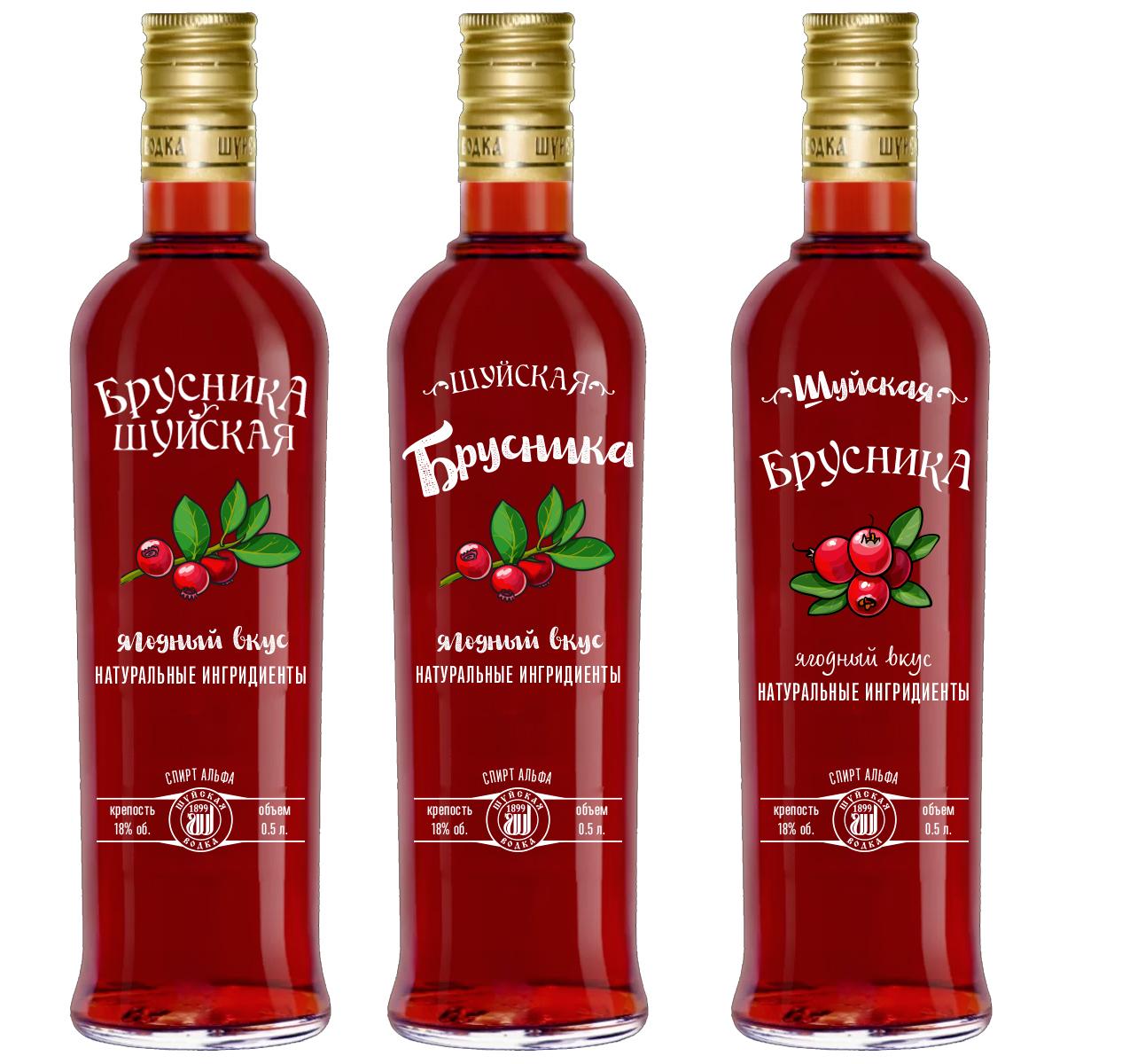 Дизайн этикетки алкогольного продукта (сладкая настойка) фото f_4575f86daeecf2dd.jpg