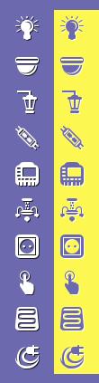 Иконки интернет-магазина электронных товаров Shop-electro