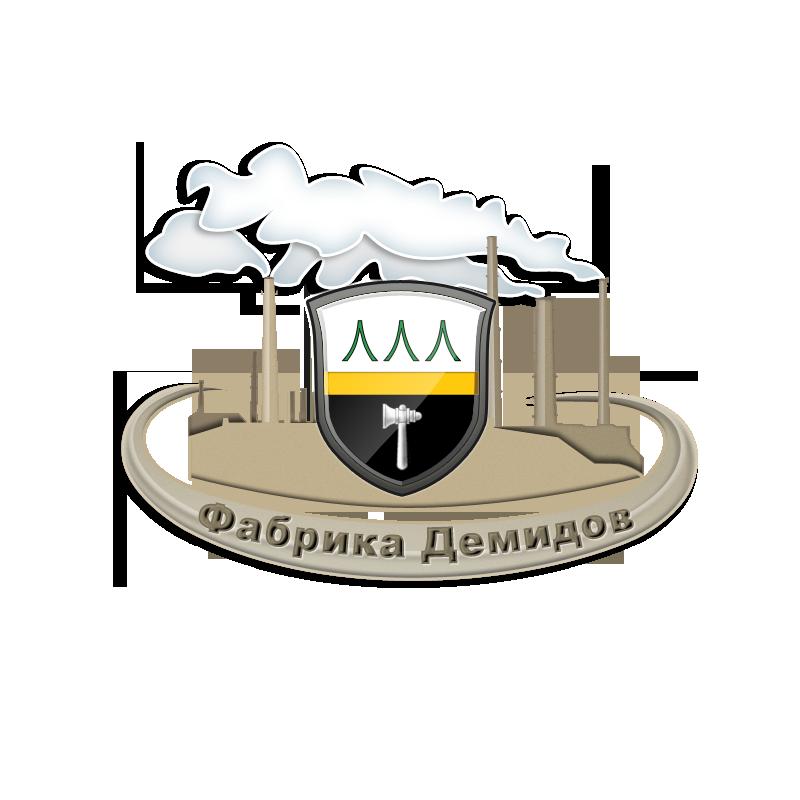 """Логотип """"Фабрика Демидов"""""""