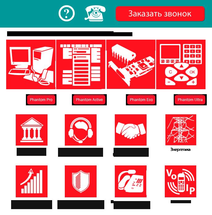 Icons metro for Mdis