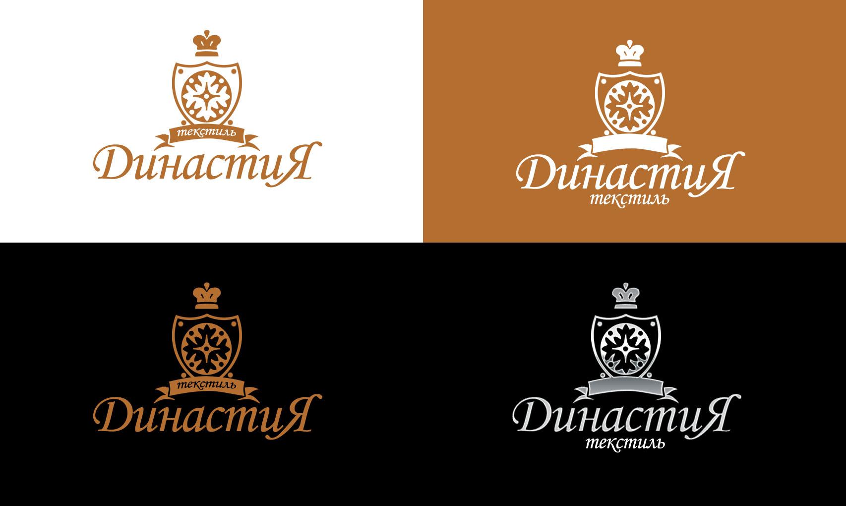 Разработать логотип для нового бренда фото f_02159e3250b14519.jpg