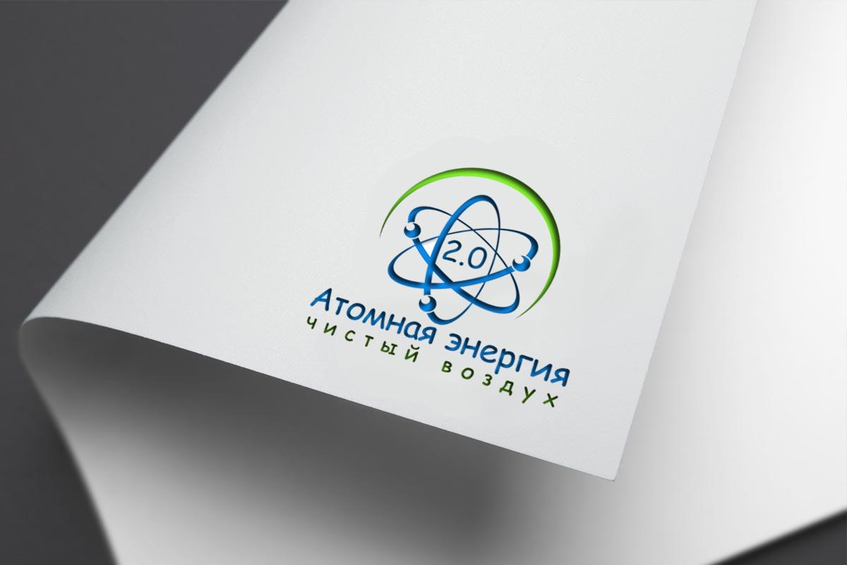 """Фирменный стиль для научного портала """"Атомная энергия 2.0"""" фото f_2145a04a447b8991.jpg"""