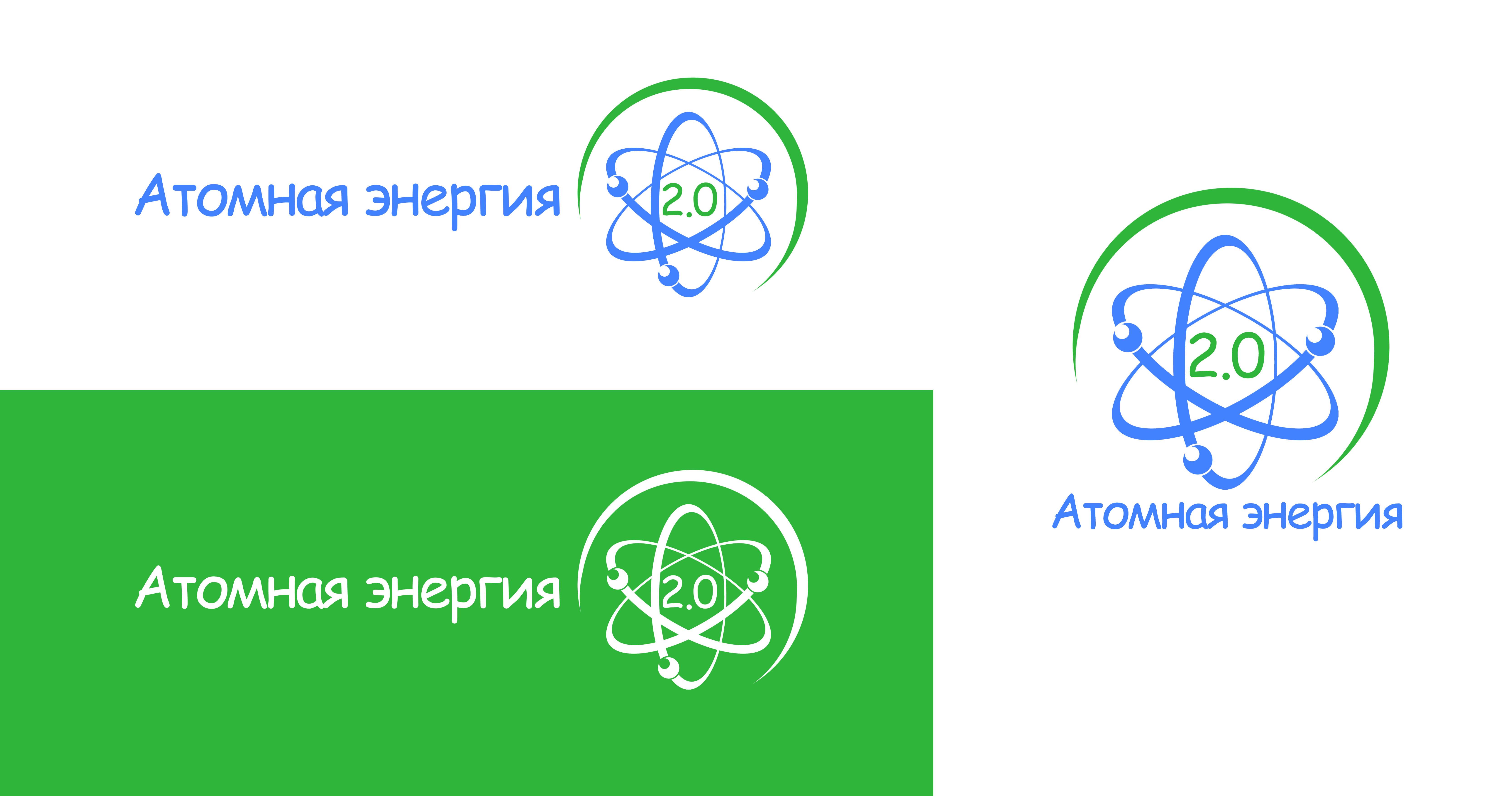 """Фирменный стиль для научного портала """"Атомная энергия 2.0"""" фото f_30659e259ecb7b53.jpg"""