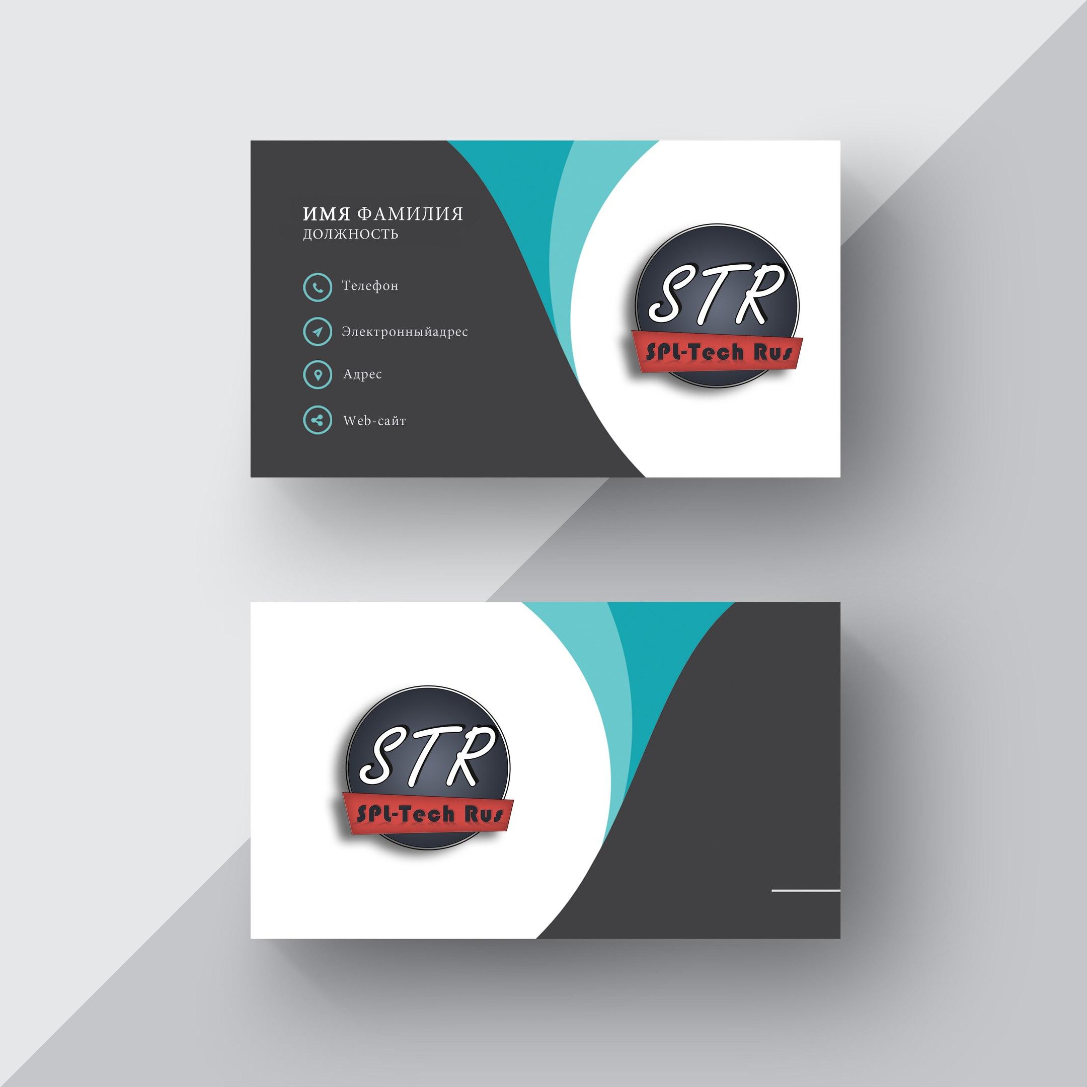 Разработка логотипа и фирменного стиля фото f_30859afd5accd93a.jpg
