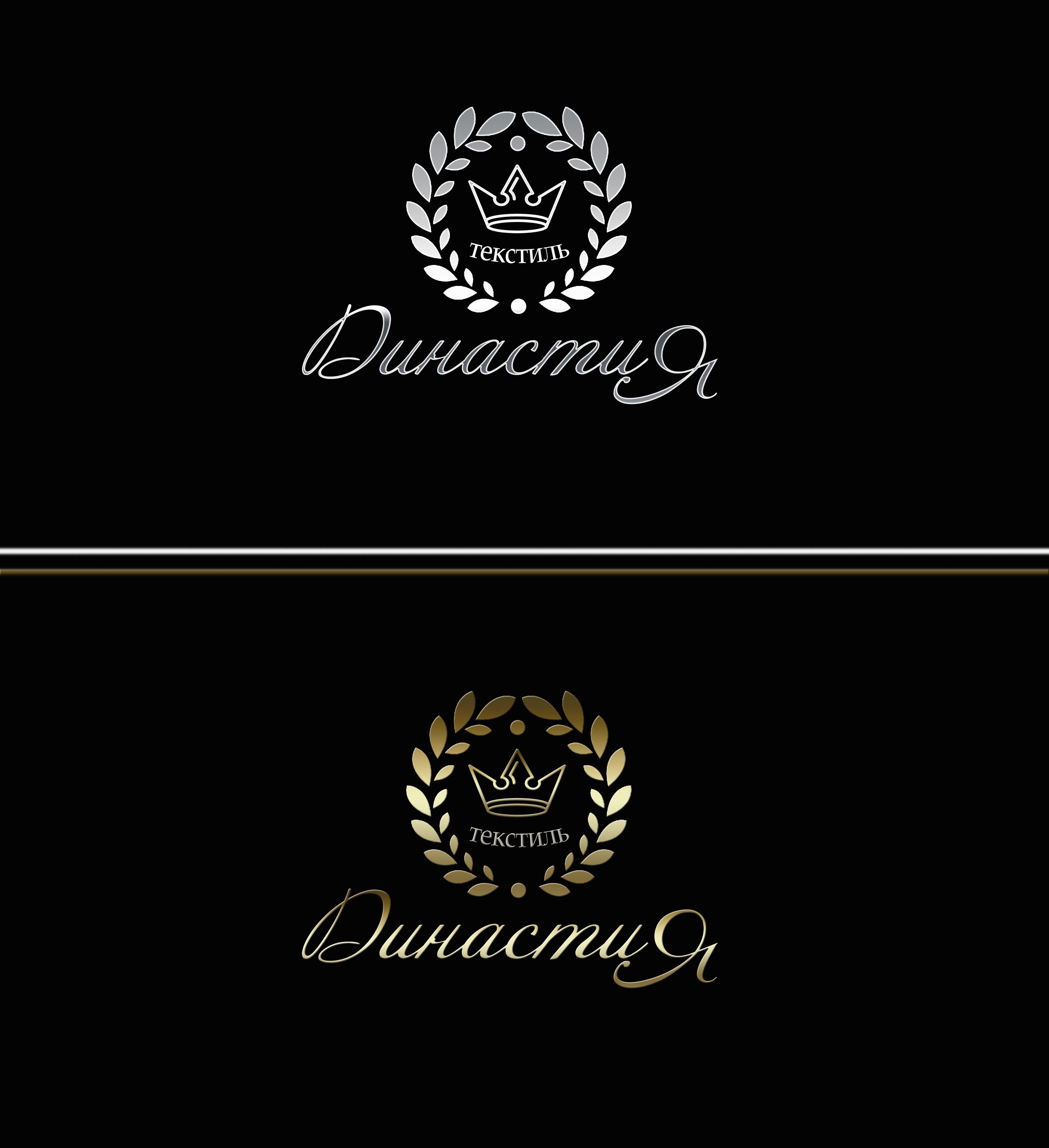 Разработать логотип для нового бренда фото f_61459e46e4b71446.jpg