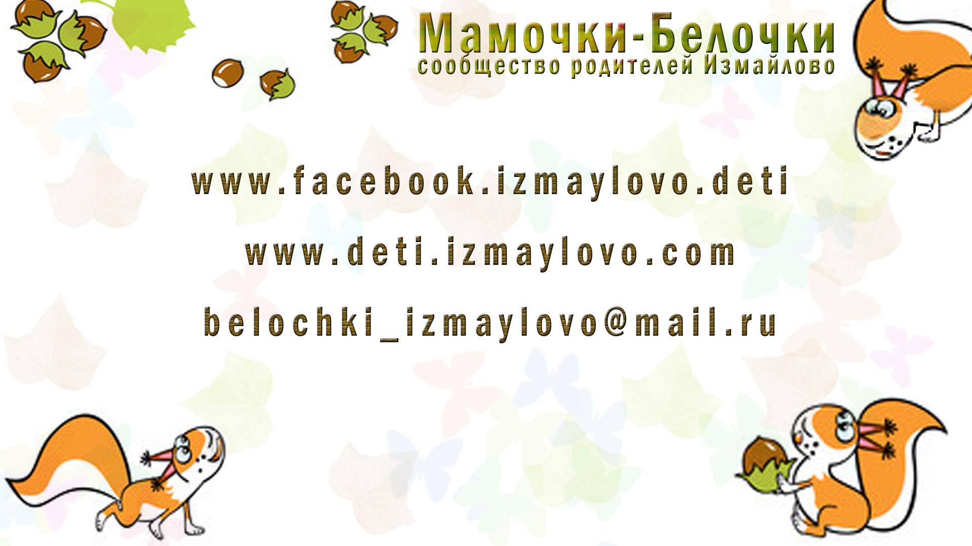 Конкурс на создание макета визиток сообщества мам (белочки). фото f_79359bb902cb120e.jpg
