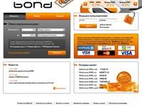 Дизайн сайта (главная + до 3 внутренних страниц)