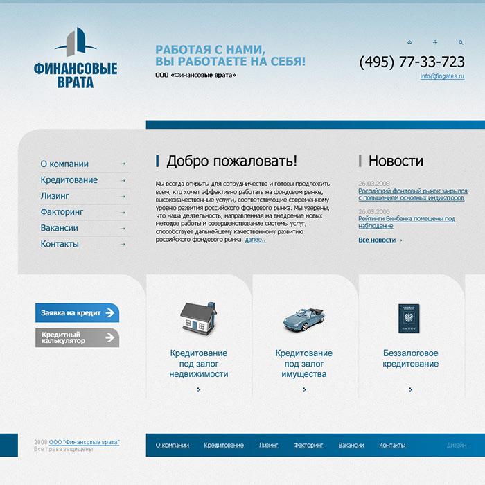 fingates.ru