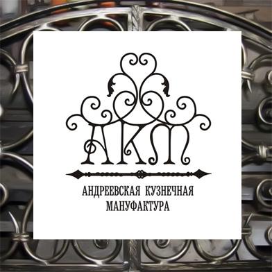 Логотип АКМ
