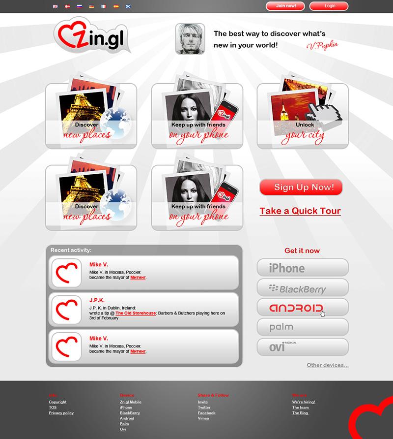 Дизайн сайта социальная сеть zin.gl