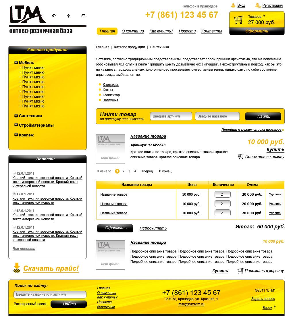 Дизайн сайта интернет-магазин LTM