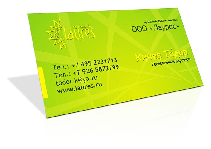 Визитка Laures