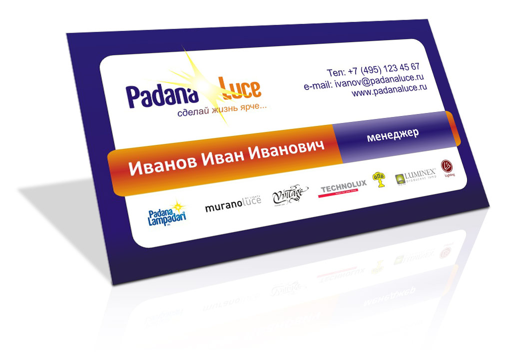 Визитка Padana light