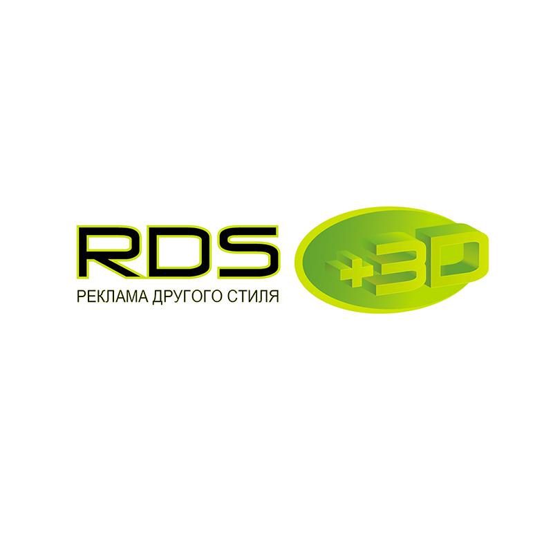 RDS + 3D