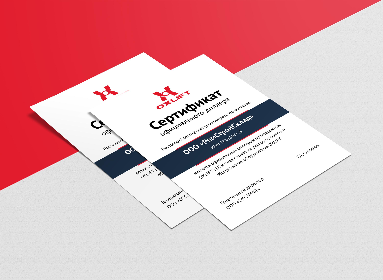 Дизайн визитки и сертификата фото f_411600ff8894e35c.jpg