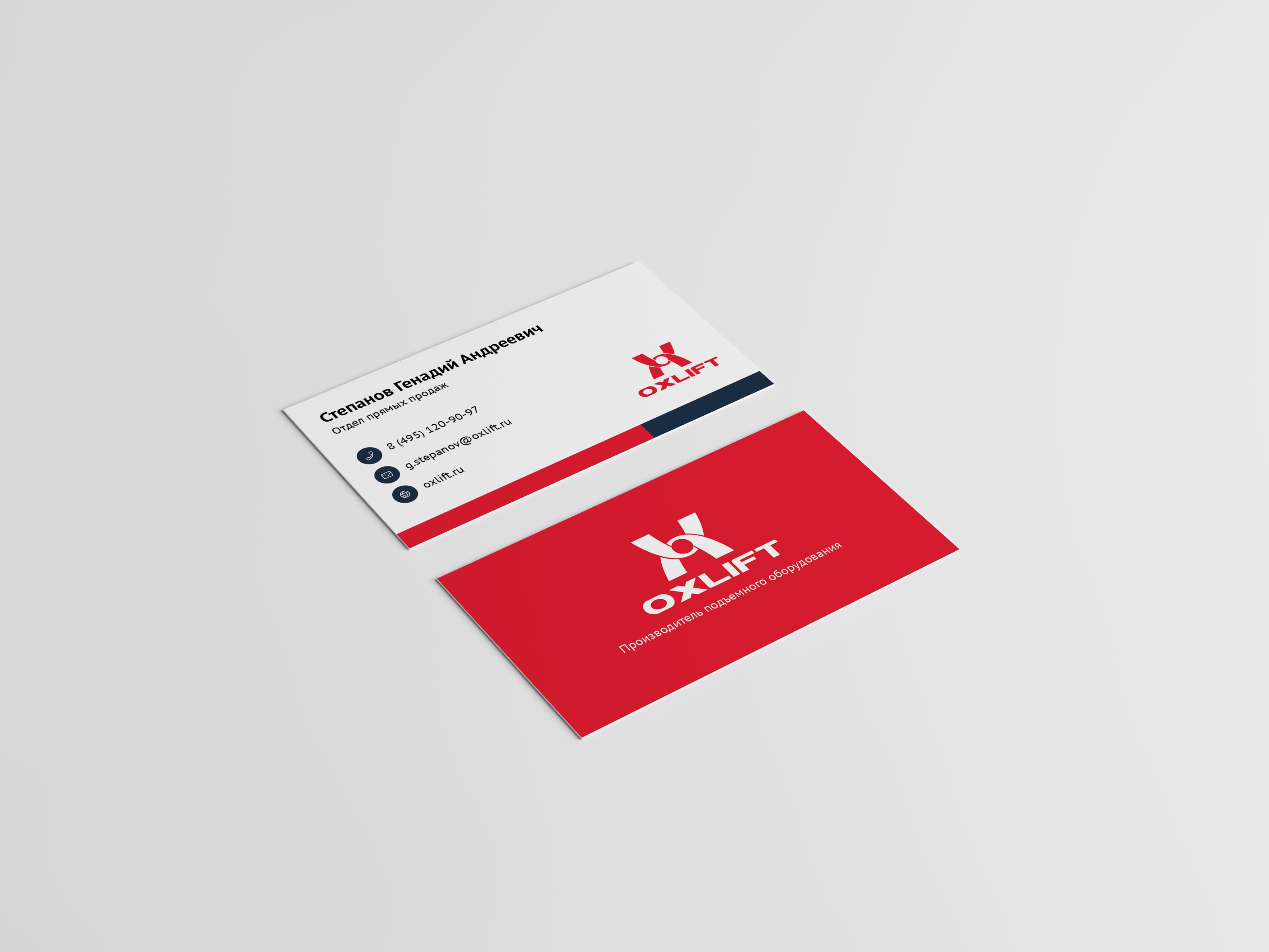 Дизайн визитки и сертификата фото f_815600ff884c8aff.jpg