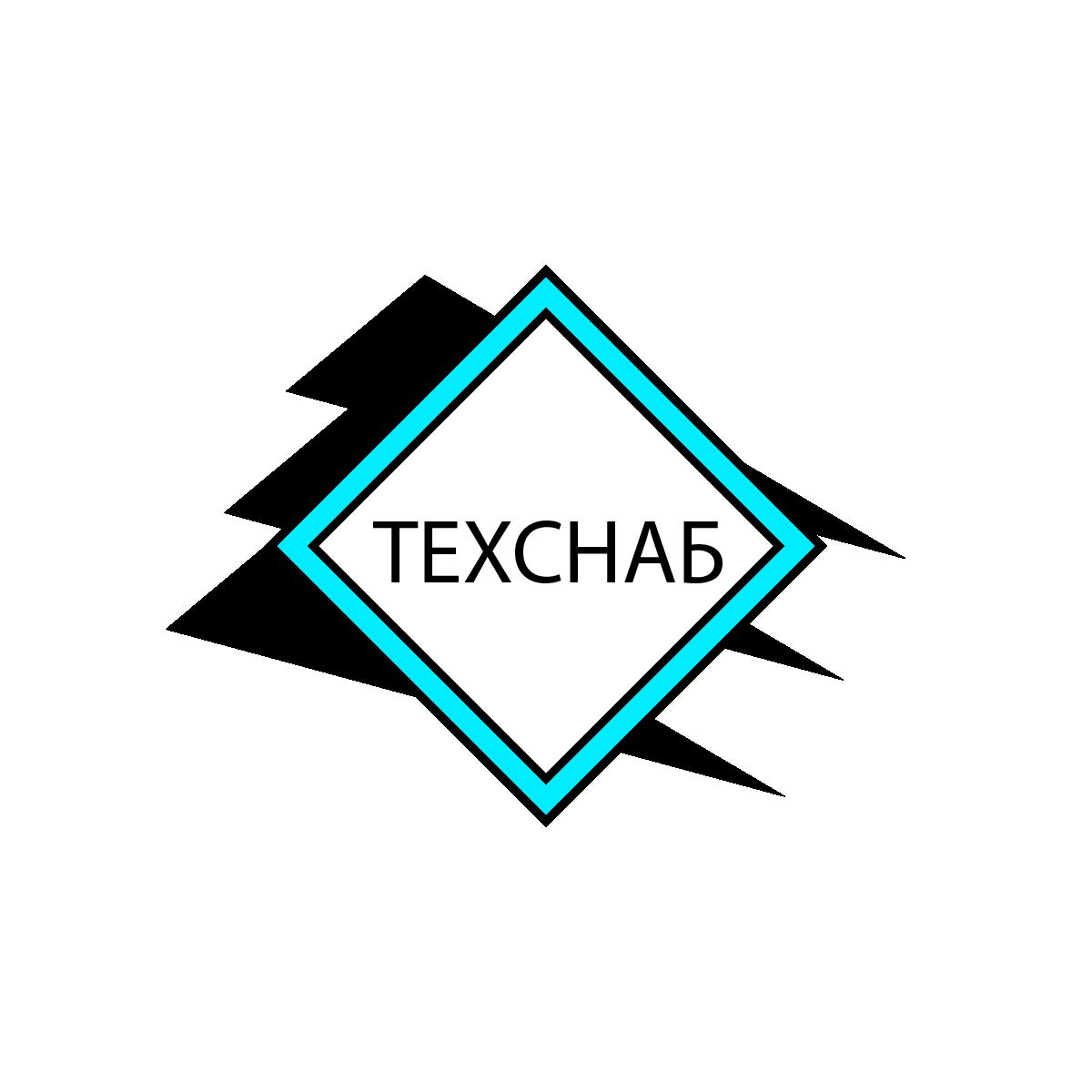 Разработка логотипа и фирм. стиля компании  ТЕХСНАБ фото f_8055b1c16a72a8c4.png