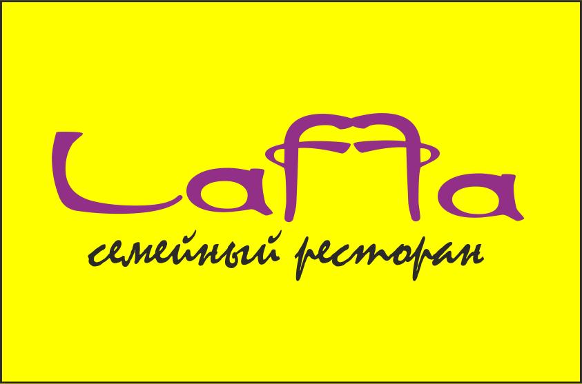 Нужно нарисовать логотип для семейного итальянского ресторан фото f_216554e4832bf7a4.png