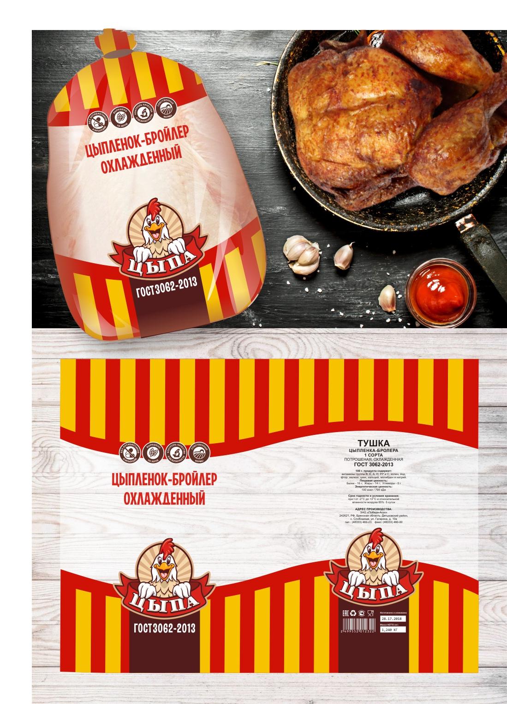 Упаковка для тушки курицы