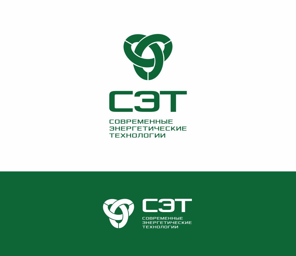 Срочно! Дизайн логотипа ООО «СЭТ» фото f_1335d4e692e1b72a.png