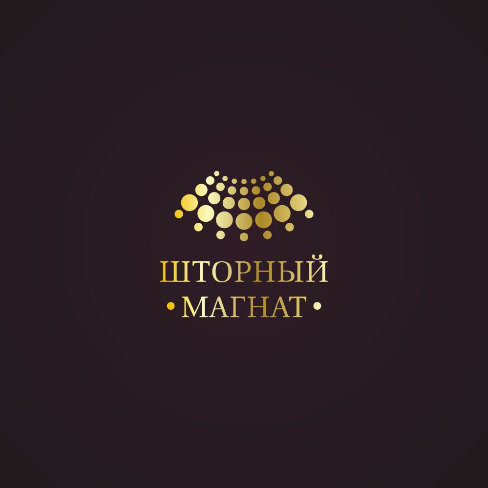Логотип и фирменный стиль для магазина тканей. фото f_3635cd963e69f168.jpg