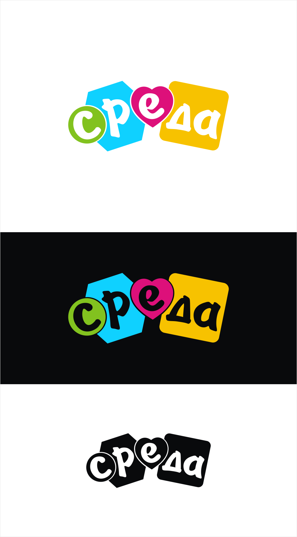 Разработка логотипа для творческого портала фото f_4085b5169888dad4.png
