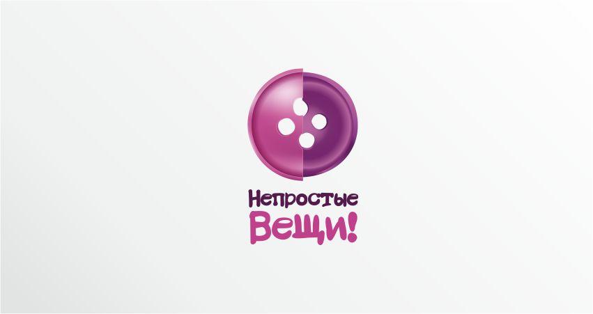 """Доработка логотипа по эскизу заказчика """"Непростые вещи"""""""
