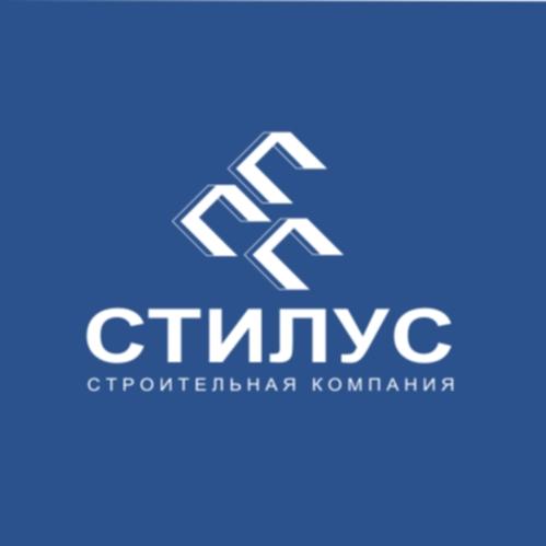 """Логотип ООО """"СТИЛУС"""" фото f_4c472561d8738.jpg"""