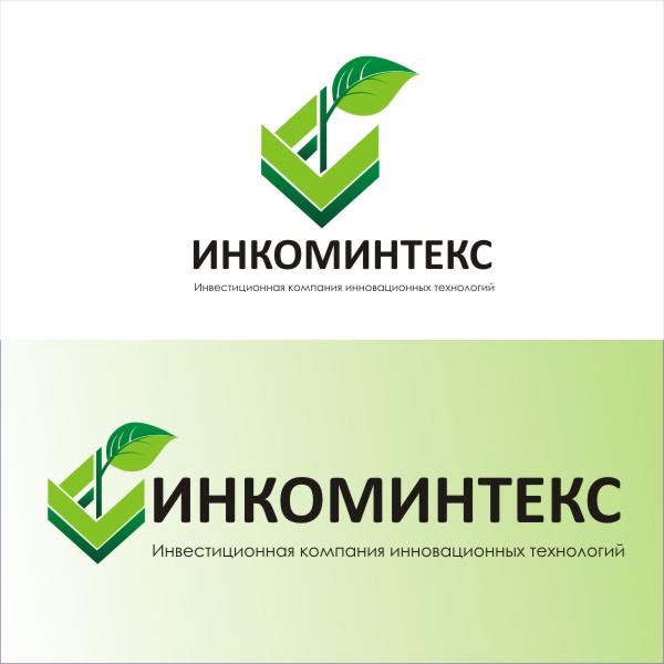 """Разработка логотипа компании """"Инкоминтех"""" фото f_4d9e05790cda2.jpg"""