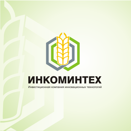 """Разработка логотипа компании """"Инкоминтех"""" фото f_4da72247f27d3.png"""