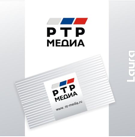 Рекламное агенство РТР-Медиа
