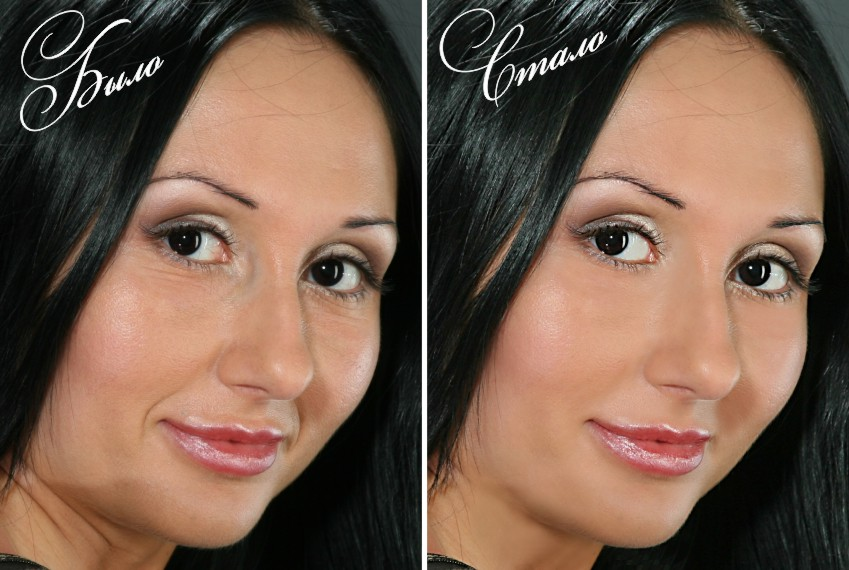 Цветокоррекция, ретушь