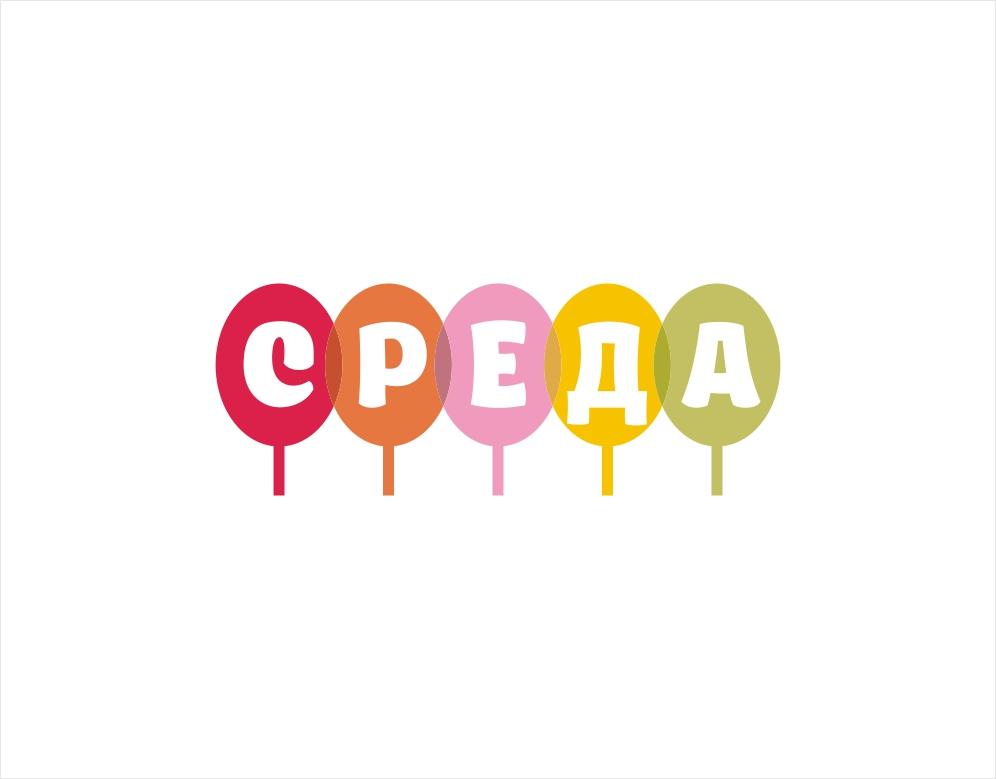 Разработка логотипа для творческого портала фото f_5185b516c119307d.jpg