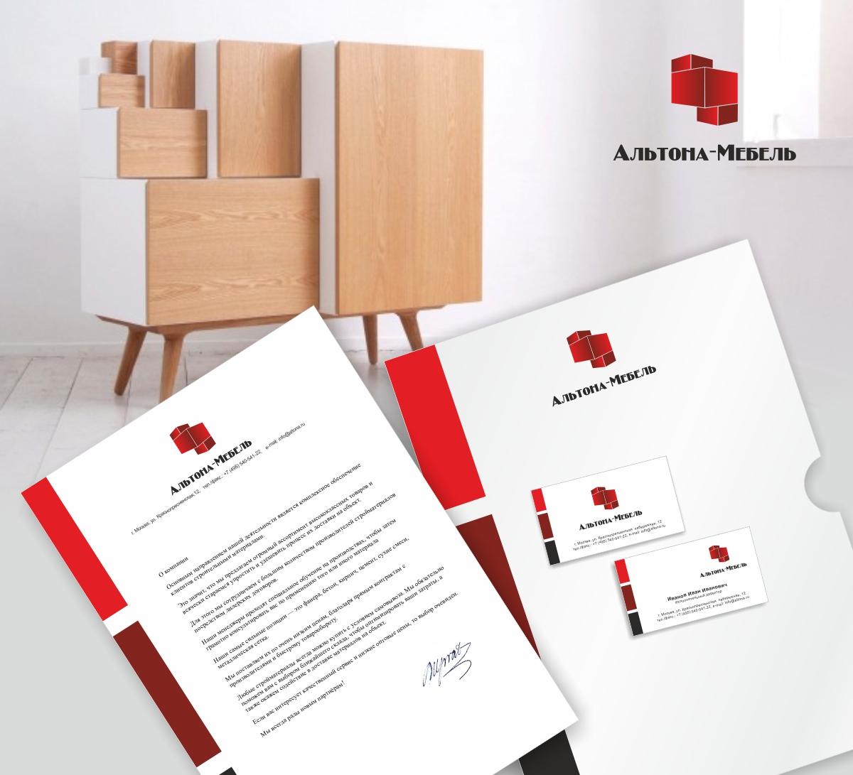 Мебельная компания Алтона