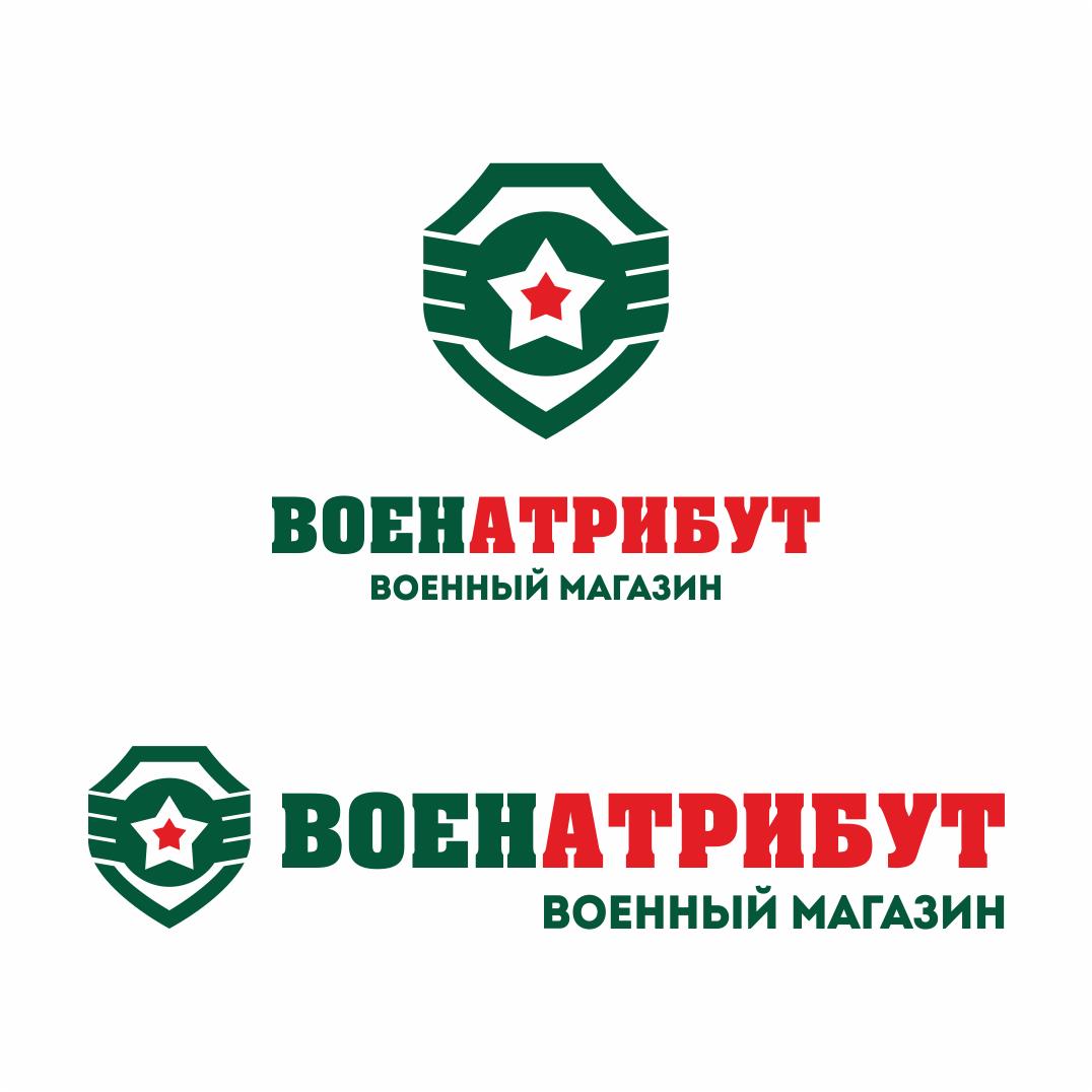 Разработка логотипа для компании военной тематики фото f_616601d2fddcae6e.png