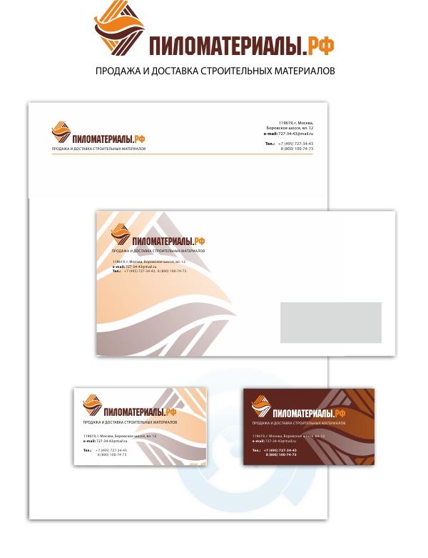 "Создание логотипа и фирменного стиля ""Пиломатериалы.РФ"" фото f_93952f901f8f1e97.jpg"