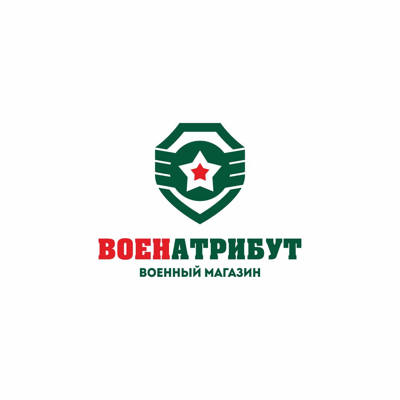 Разработка логотипа для компании военной тематики фото f_951601cf40b1c47e.png