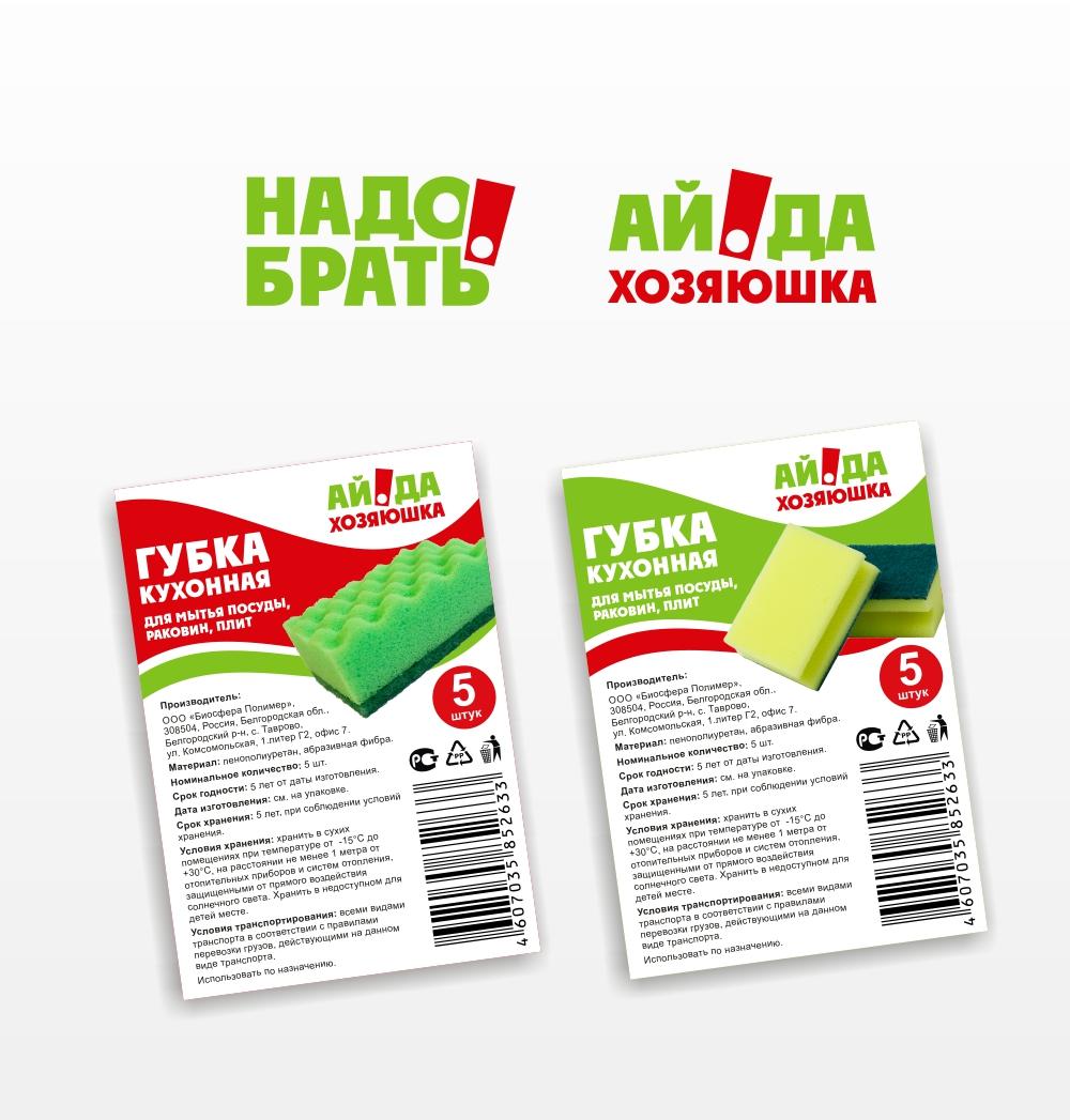 Дизайн логотипа и упаковки СТМ фото f_9615c56aa98bed9a.jpg