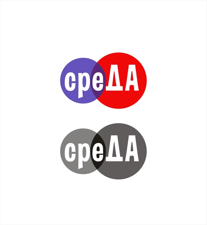 Разработка логотипа для творческого портала фото f_9815b438a107c15b.jpg