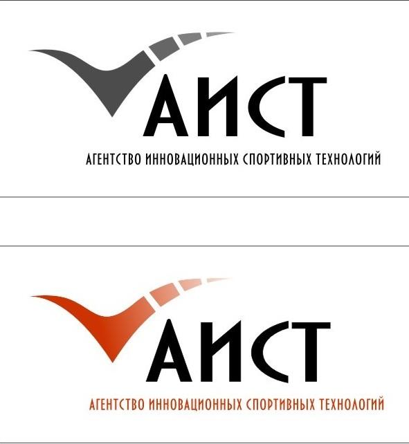 Лого и фирменный стиль (бланк, визитка) фото f_9255178b1c474f97.jpg