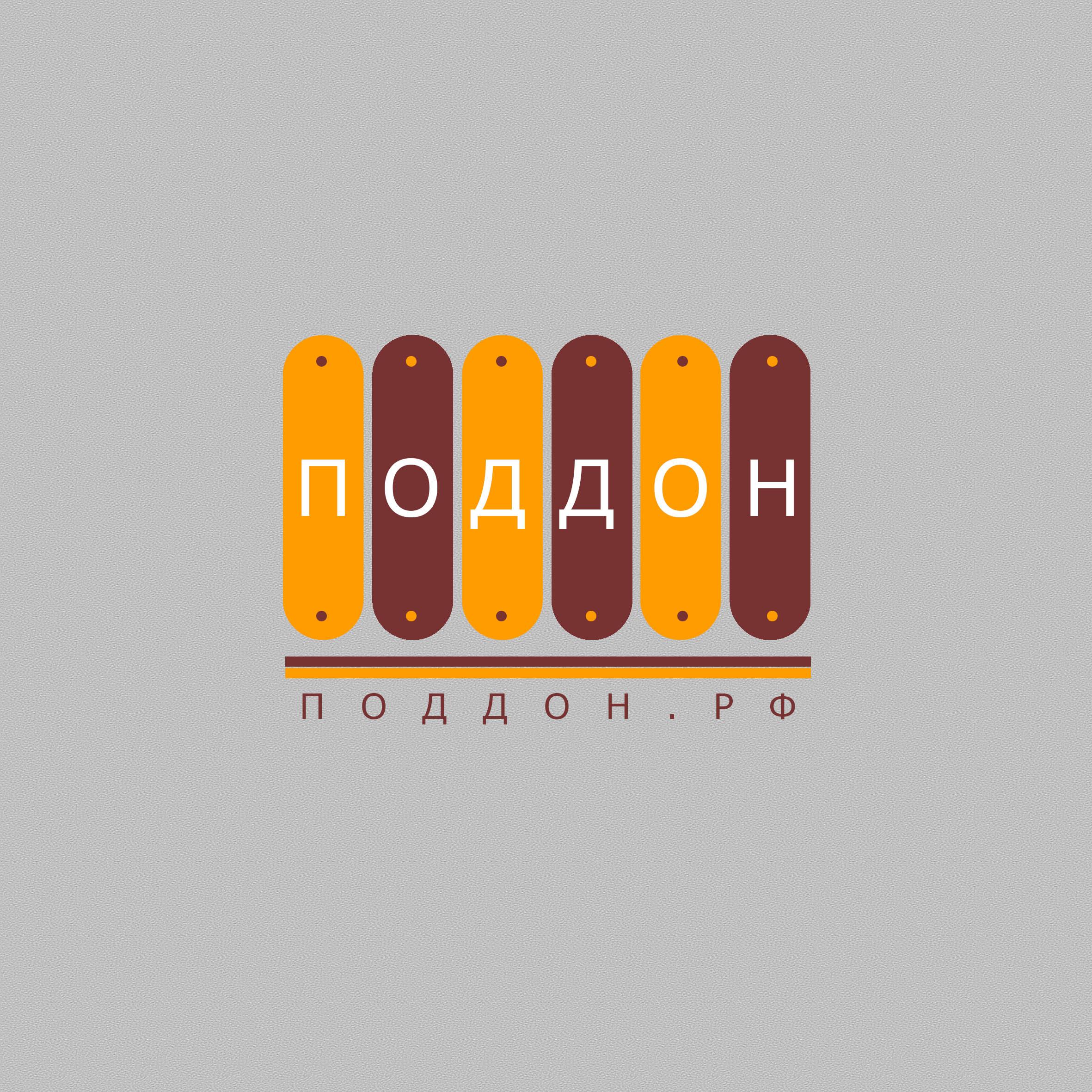 Необходимо создать логотип фото f_199526e13b8ac97a.jpg