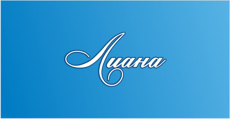 Дизайн логотипа фото f_06451629c3f5c958.jpg