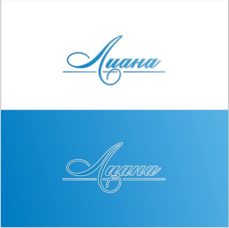 Дизайн логотипа фото f_8035162868735878.jpg