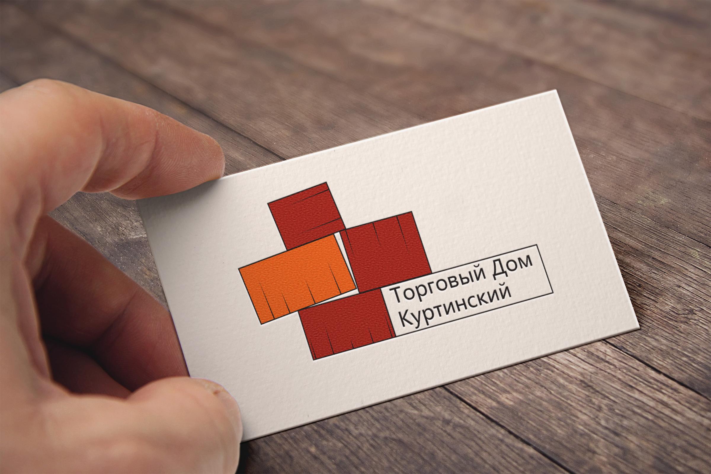 Логотип для камнедобывающей компании фото f_2355b9a6bc51cd8a.jpg
