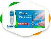 Woda Pure 120