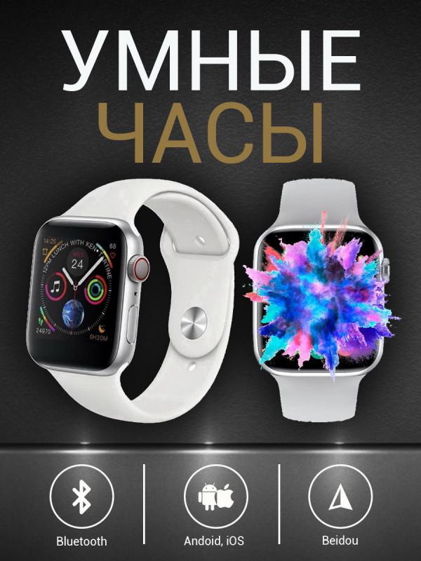 МП-умные часы-3